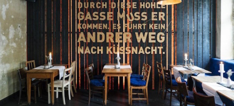 Schiller Bar 3