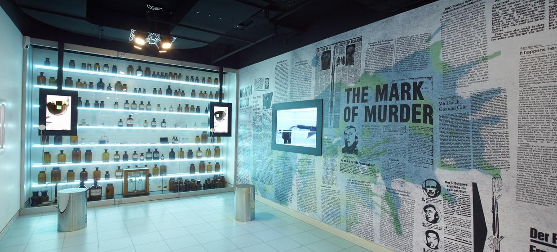Deutsches Spionagemuseum 2