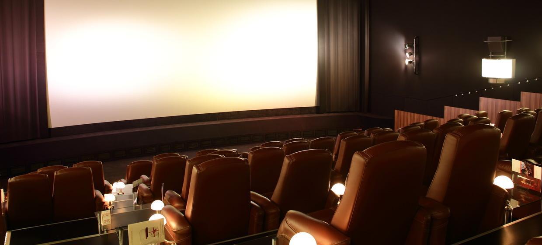 CinemaxX Essen 2