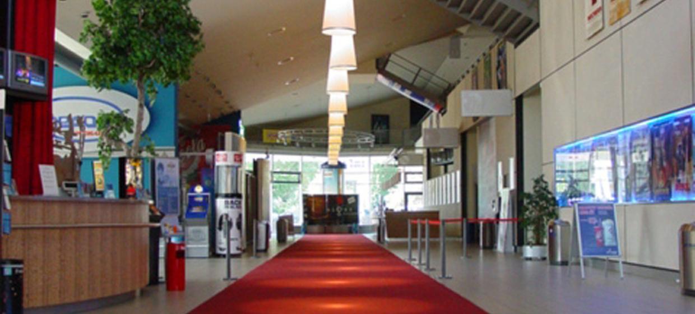 CineStar Kassel 2