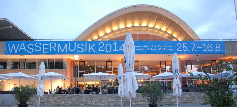 Auster Events & Restaurant im Haus der Kulturen der Welt 6