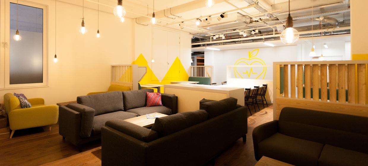 Inspiring Event Spaces & Meeting rooms in East London 6