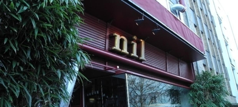 Nil No6 3