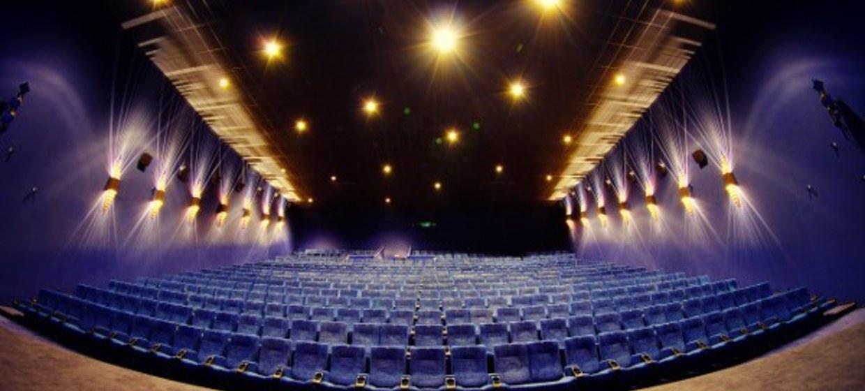 CineStar Bielefeld 1