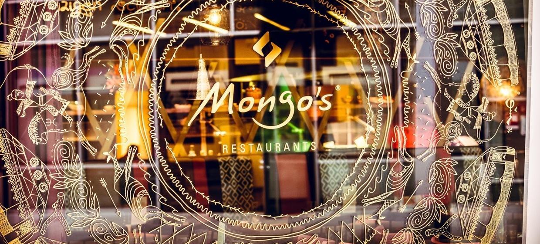 Mongo's Restaurant Bochum 6