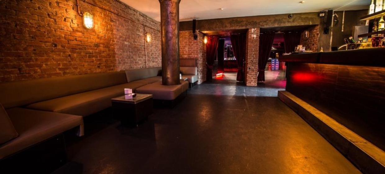 Odeon Lounge 7