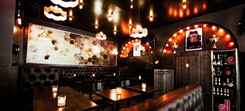 Rodman Bar 2